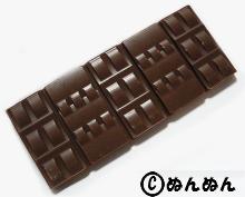 アンプレスィオン板チョコ2