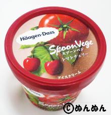 ハーゲンダッツトマト2