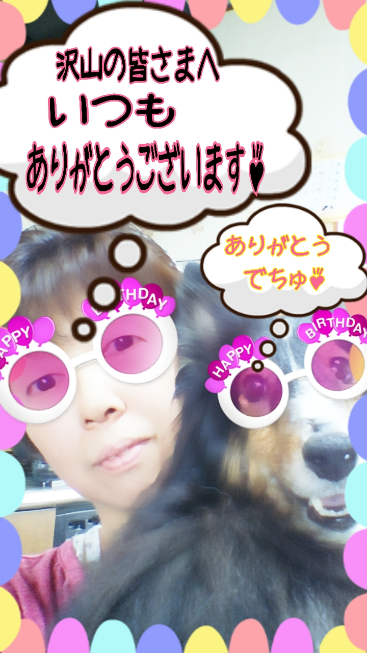 2014-04-06-16-51-48_deco.jpg
