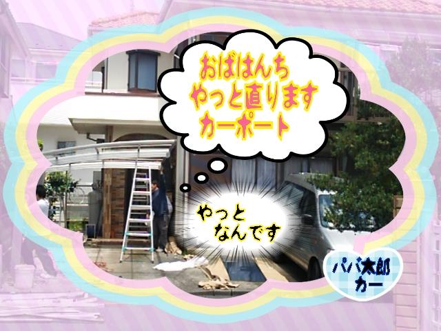 2014-06-29-12-38-43_deco.jpg