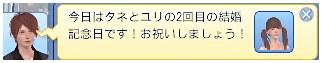 kinenbi2--.jpg