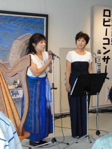 オカリナコンサート川尻20140823-2
