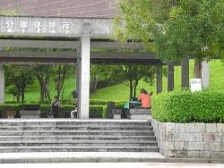 鏡山公園でPCも20140828-1