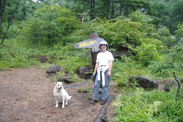 8 2007.7 高峰山