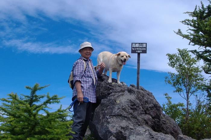 11 2007.8 高峰山