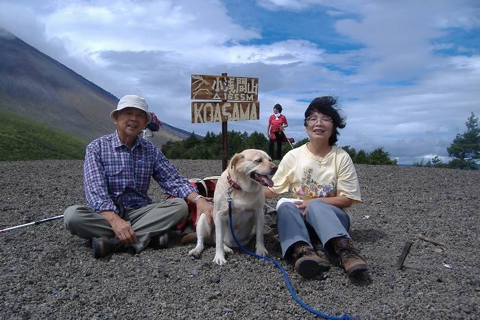13 2007.9 小浅間山