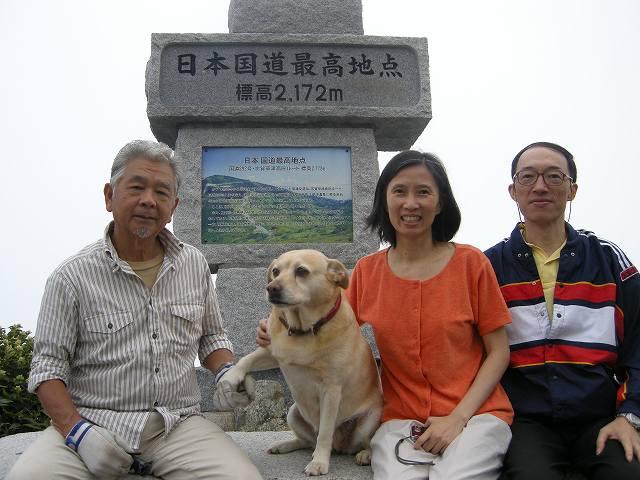 33 2009.9 志賀高原