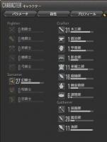class14_3_17_asa.jpg