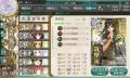 kaizo_c.png