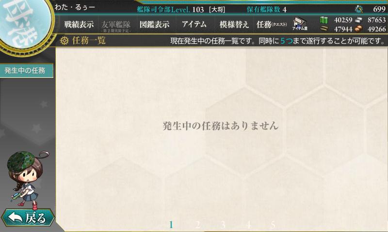 ninmu_nasi.png