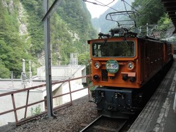 17 黒部峡谷鉄道