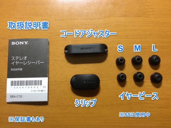 sIMG_3953.jpg