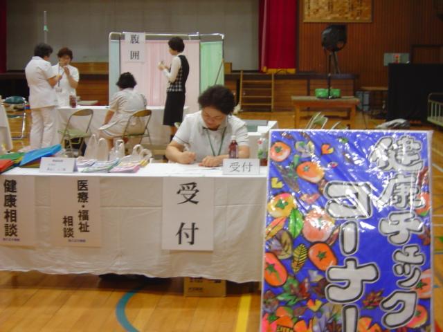 H26上川ふれあい健康祭り