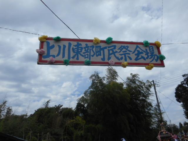 H26町民祭4