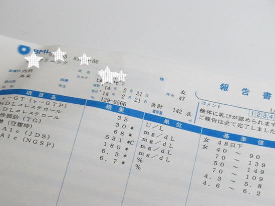 14025_midorimushi01.jpg