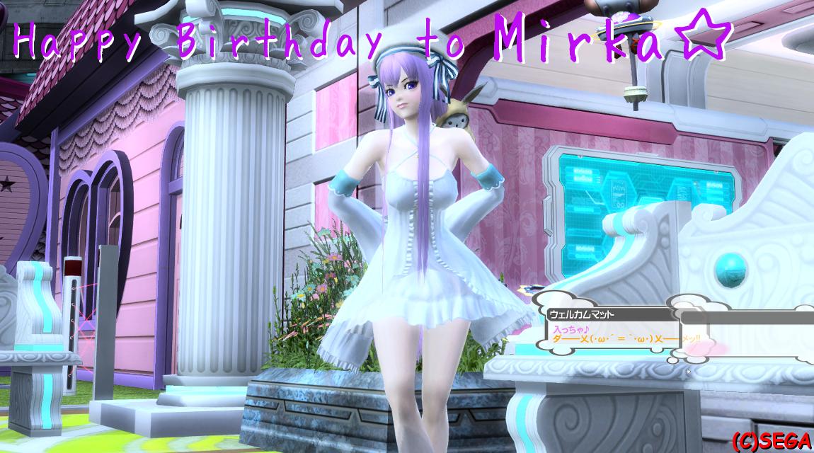 今日のMirka☆_20140415