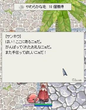 20140904_うさみみ3