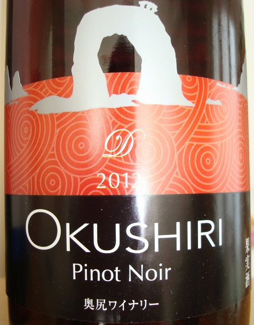 OKUSHIRI Pinot Noir 2012