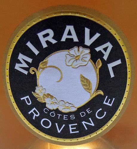 ミラヴァル02