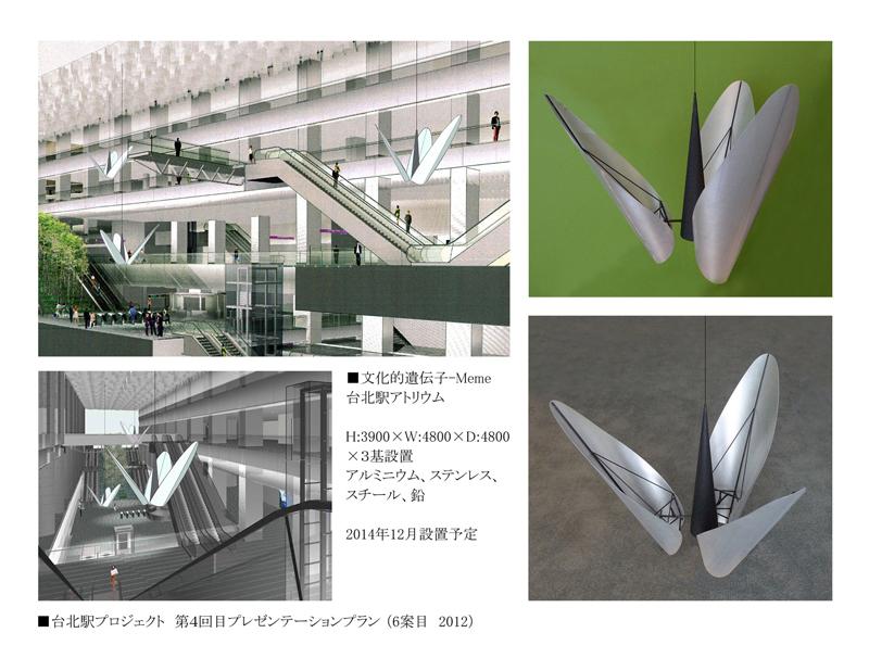 ■LL-台北駅-6 (2012)