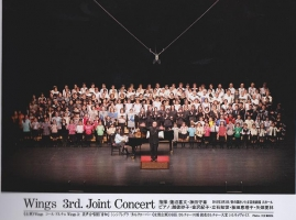 Wings 3rd Joint Concert 合同演奏より