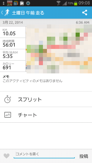fc2_2014-03-23_20-17-31-862.png