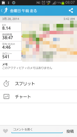 fc2_2014-03-28_08-14-45-111.png