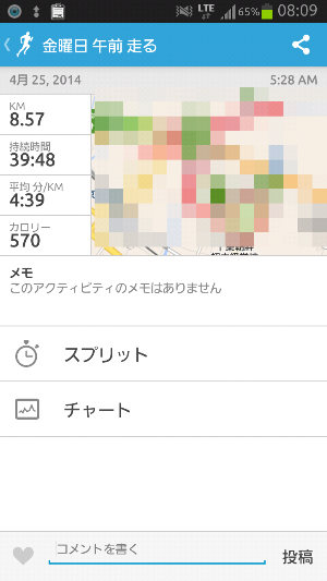 fc2_2014-04-25_08-15-34-894.png