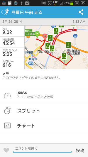 fc2_2014-05-26_08-13-34-944.png