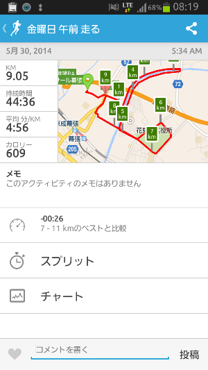 fc2_2014-05-30_08-23-14-358.png