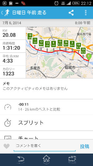 fc2_2014-07-06_22-22-13-410.png