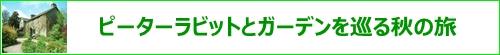 EGT 8 Title