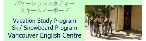 VEC Vation programme title