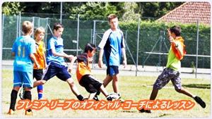Twin football 2