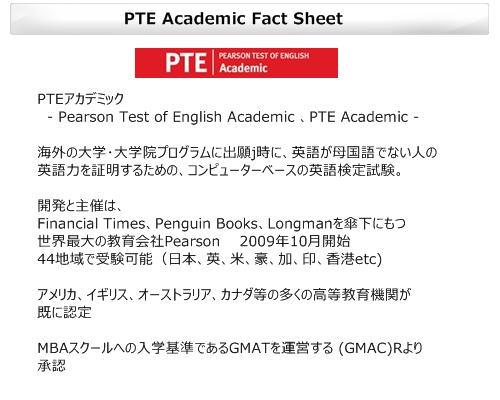 PTE Academic 1