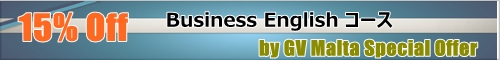 GV Malta BE special offer business English