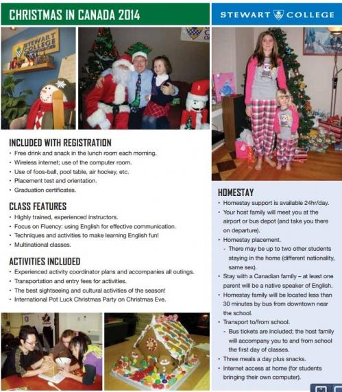 stewart college christmas 2014 details