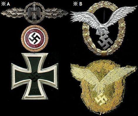 Reinhard Heydrich_medal_Badge