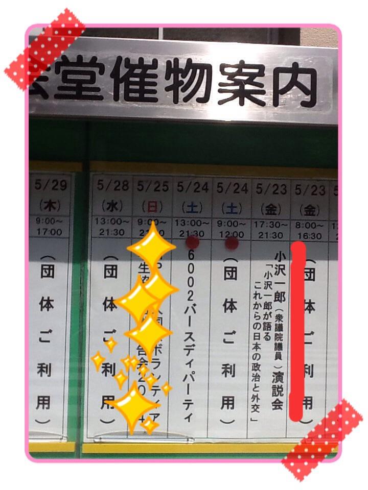 20140525203827b09.jpg