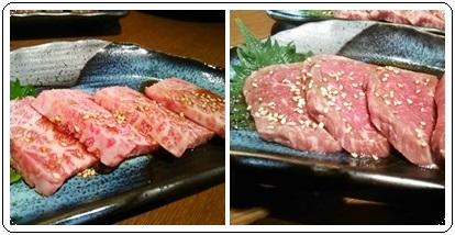 肉ヽ(゚ω、゚)ノ