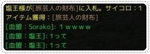 ( ´,_ゝ`)プッ