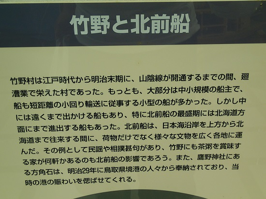 2014_0607_162532-P6070586.jpg