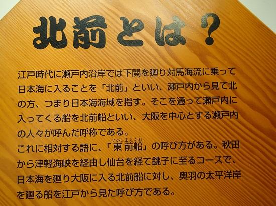 2014_0607_162629-P6070589.jpg