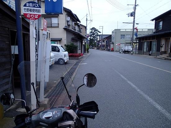2014_0607_185654-P6070678.jpg