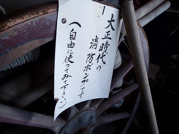 2014_0831_161622-P8312654.jpg