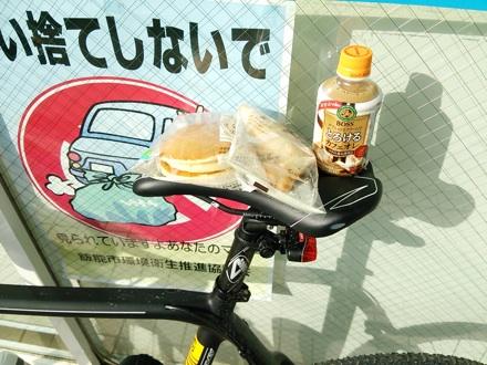 20140222_cafe.jpg