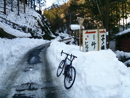 20140222_nidayama2.jpg
