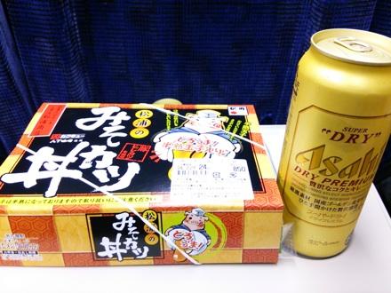 20140227_misokatu1.jpg