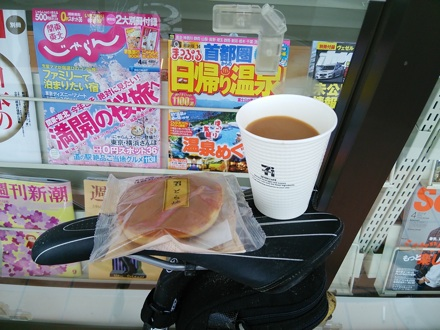 20140301_cafe.jpg