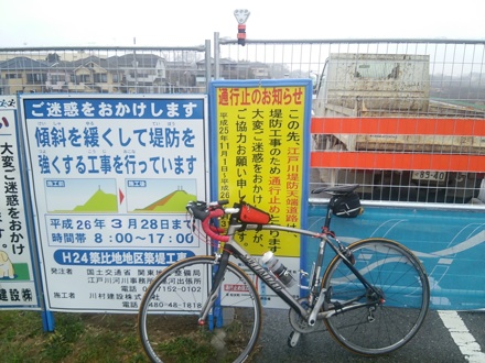 20140301_edosai2.jpg